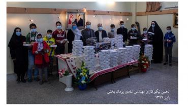 دوازدهمین سالگرد مهندس شادی یزدانبخش – اهداء تبلت به دانش آموزان تحت پوشش